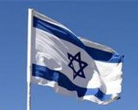 israel_flag.jpg - 8047 Bytes