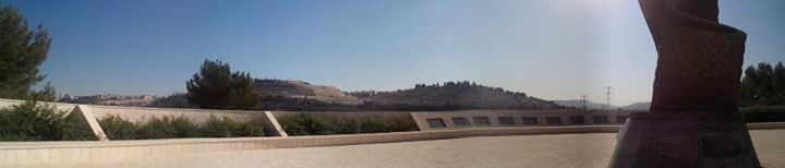 9_11_memorial_israel.jpg - 14904 Bytes